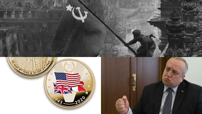 Кейтель - Жукову: «А что, эти нас тоже победили?», указав на французского, английского и американского военачальников