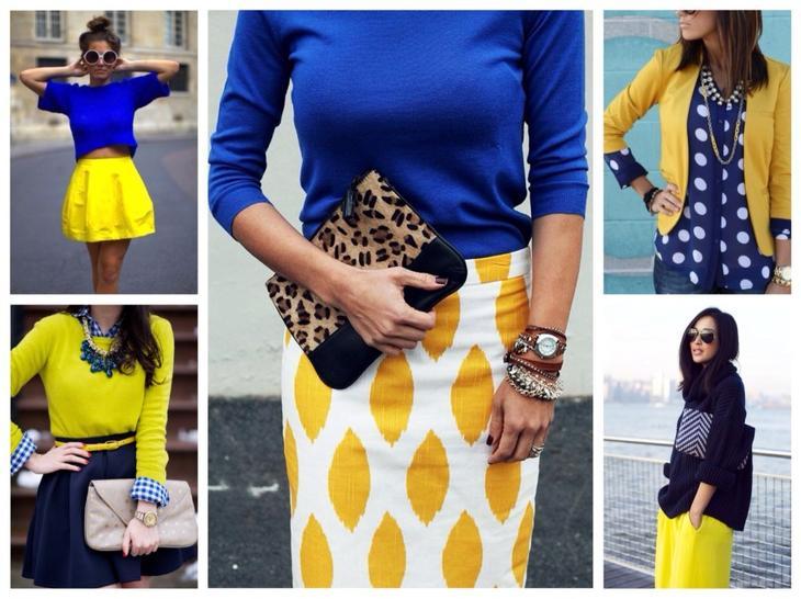 синий и желтый