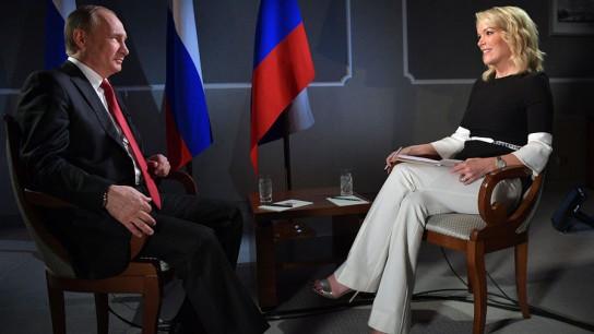 Меган Келли: Не пытайтесь перемудрить Путина, это невозможно