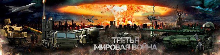 Украина шантажирует ЕС войной