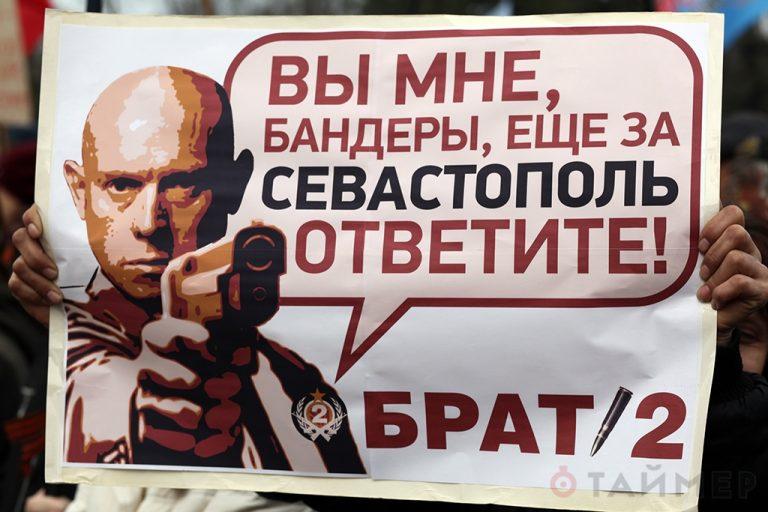 Экс-министр о флешмобе с Бандерой: «Вы что, мозгами едете? Хотите разрушить государство до конца?»