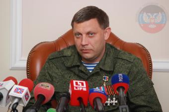 Заявление Александра Захарченко