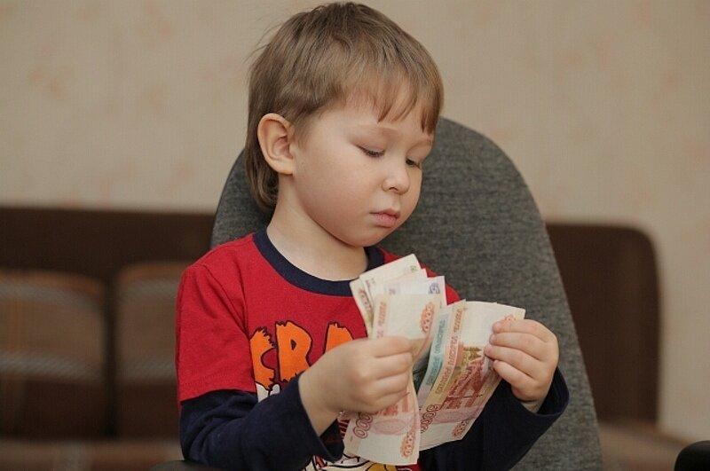 Плату за детский сад возвращают. Фото:  alumni.mgimo.ru