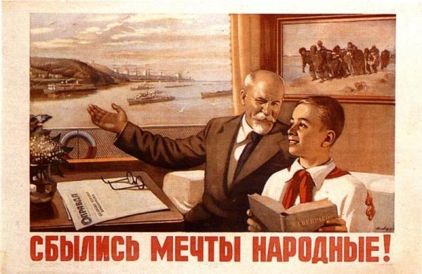 Медведев пообещал вывести Ро…