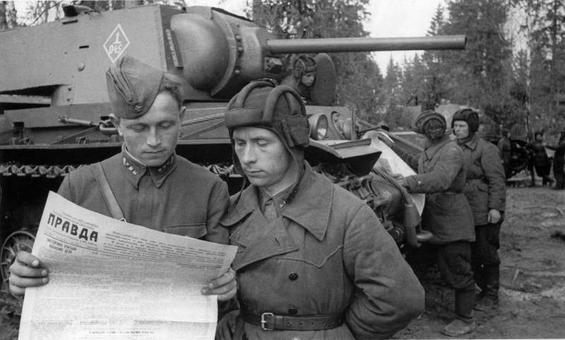 Становление системы советской пропаганды в 1921-1940 гг.