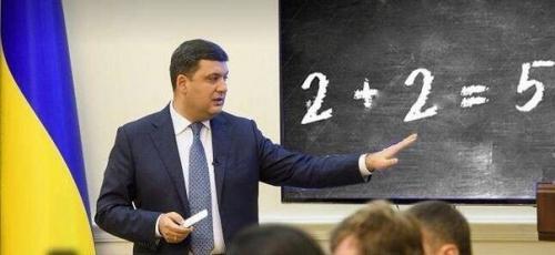 """Николай Азаров: """"Достижения""""…"""