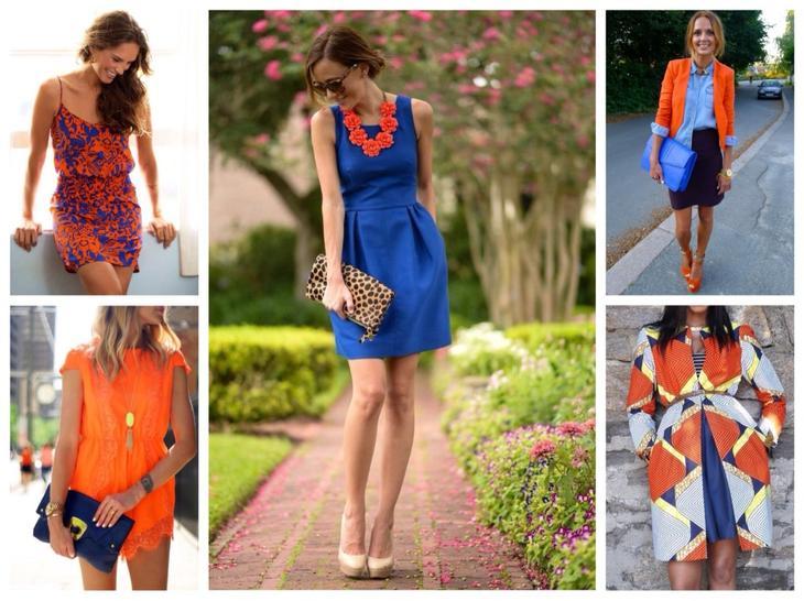 синий с оранжевым