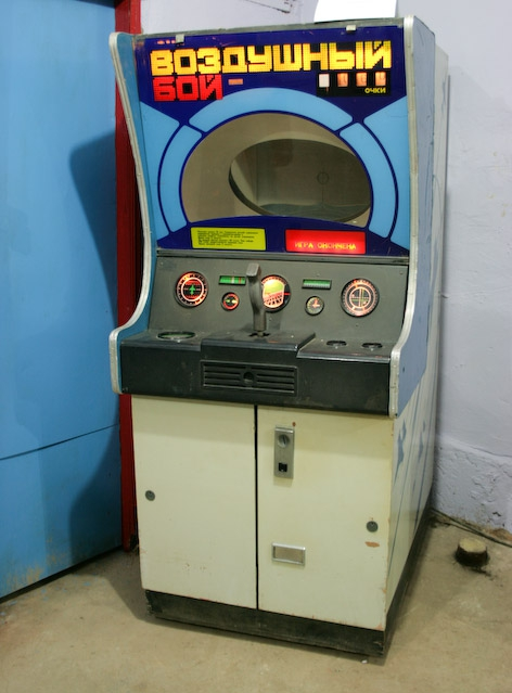 Игровые Автоматы 75 Коп С 1 Руб