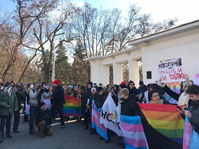 В Киеве радикалы сорвали мар…