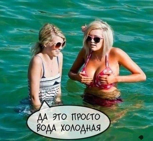 """Что же делать девушке без положенных """"выпуклостей""""?)"""