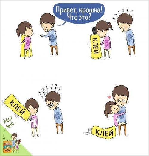 Забавные комиксы о любви от J&Y Productions
