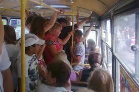 Странная женщина в автобусе
