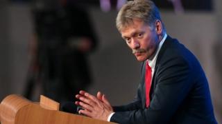 В Кремле отреагировали на предстоящую международную конференцию по Донбассу без России