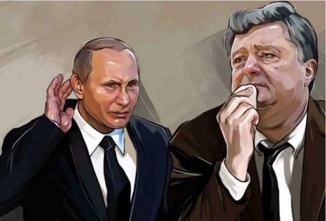 А если Путин выпорет Порошен…
