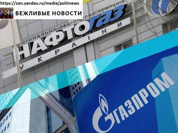 """У """"Газпрома"""" арестовывать не…"""