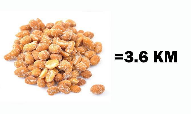 Горстка арахиса в сахаре (50 грамм)