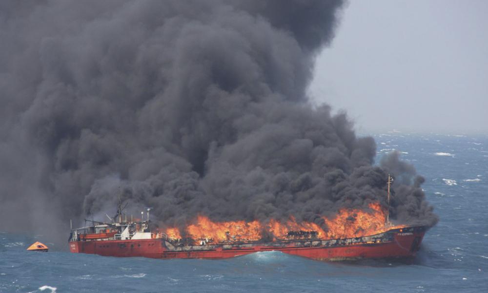 тушение пожаров в морских рыболовных