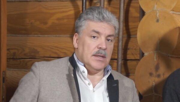 Павел Грудинин - кандидат в президенты России