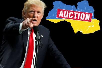 Д. Трамп попытался продать В. Путину то, что пока называется Украиной.
