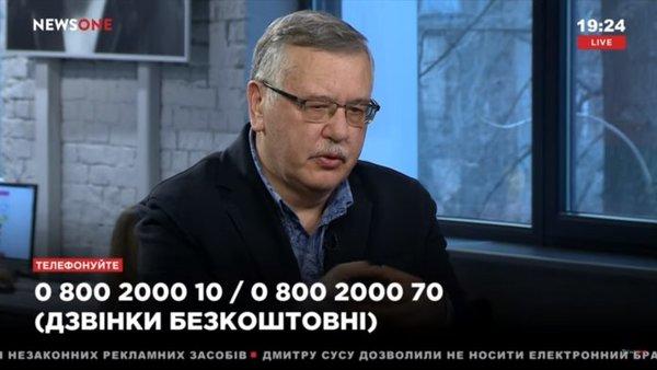Разочарование и коррупция: украинский политик Гриценко о возможных причинах исчезновения Украины