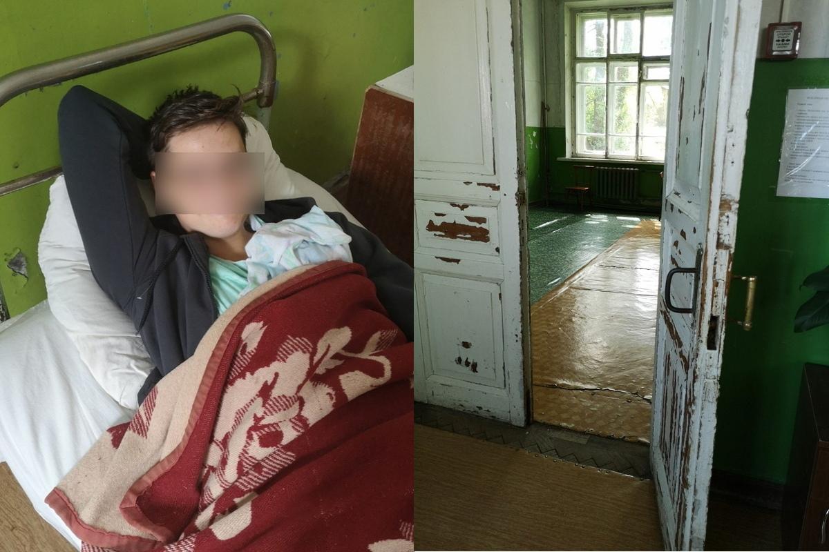 «Это точно Россия, а не африканская деревня?»: подросток из Финляндии отравился в Тверской области и попал на лечение в кошмарный «бомжатник» ЦРБ