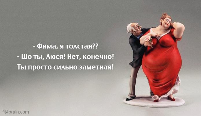 Так говорят в Одессе: 30+ са…