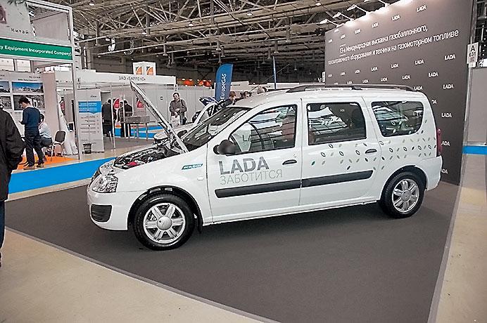 Битопливный Lada Largus сертифицирован. Скоро на рынок!