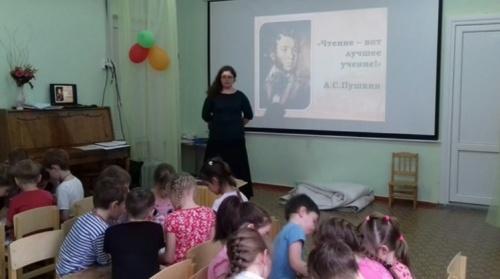 В Ялте в детском саду №11 МД…