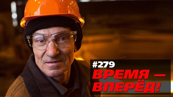 В России построят 2000 завод…
