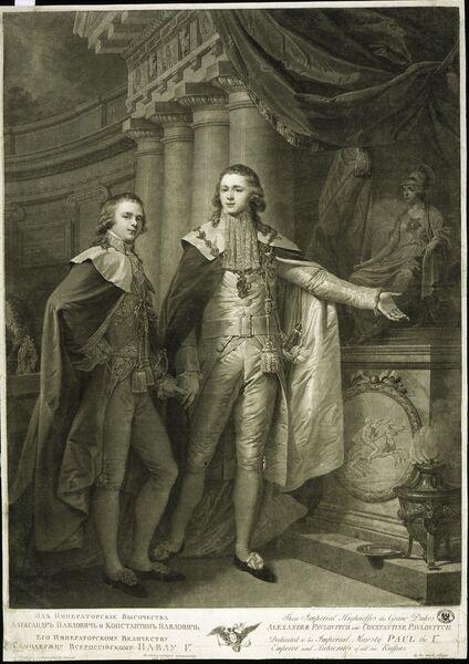 «Муж Конституции» – кто он?