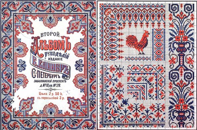 Узоры для вязания шалей спицами 89