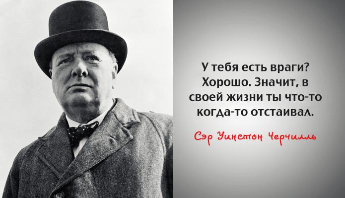 Churchill4