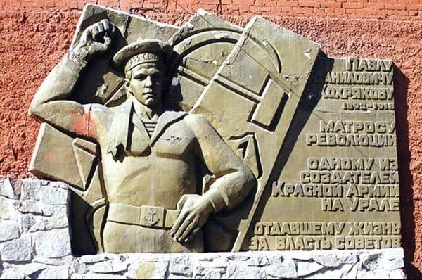 Бешеный кочегар Павел Хохряк…