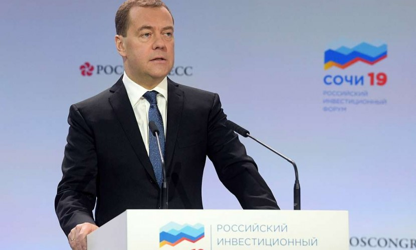 Медведев призвал изменить по…
