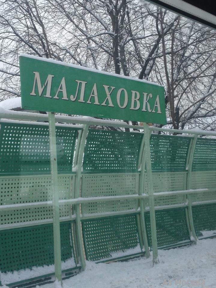 Путешествие на бывшую московскую Ривьеру