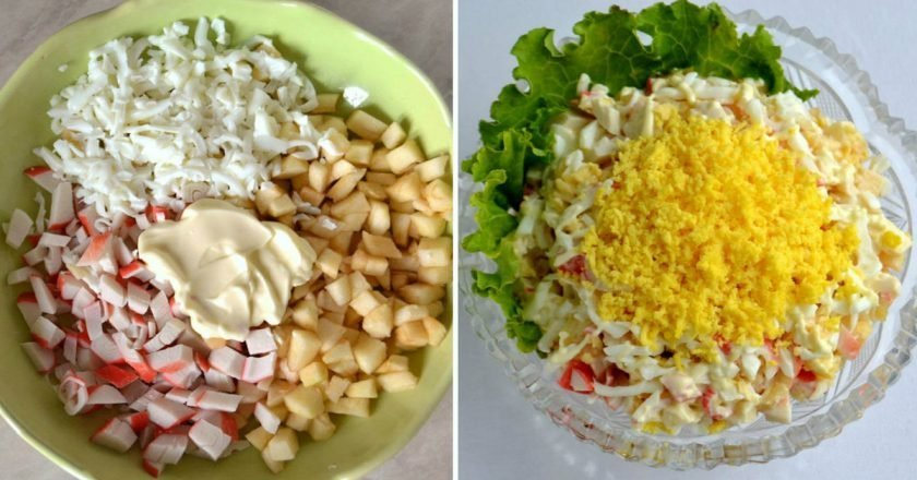 рецепт салата на скорую руку