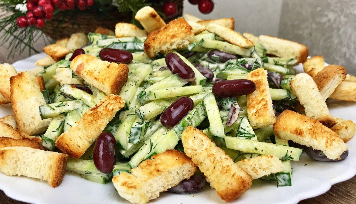 Молниеносный салат из 4 ингредиентов