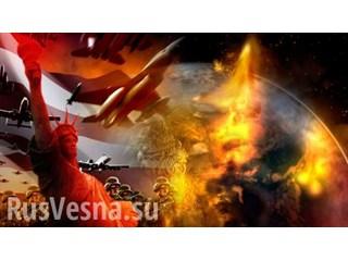 Сирия, Югославия, Византия: Цивилизация антихриста атакует