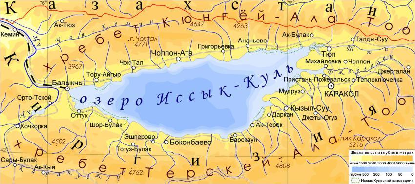 На дне озера Иссык-Куль находится могила апостола Матфея?