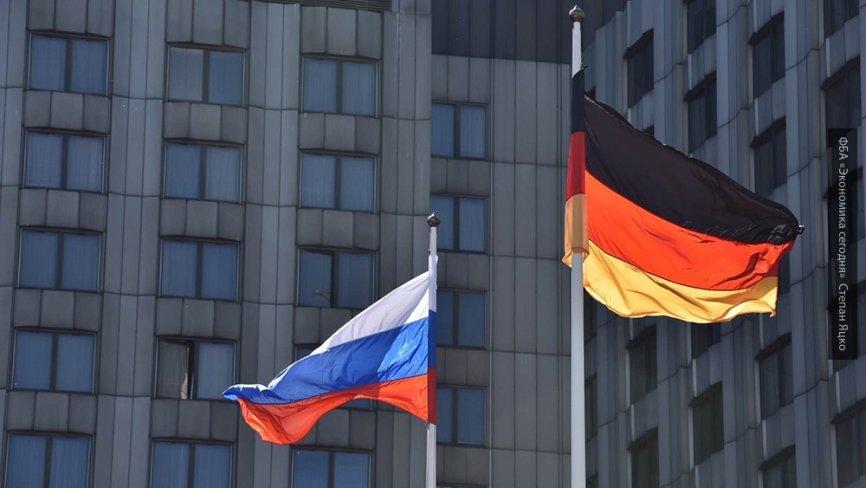В Германии предрекли резкое ухудшение отношений с Россией в 2019 году