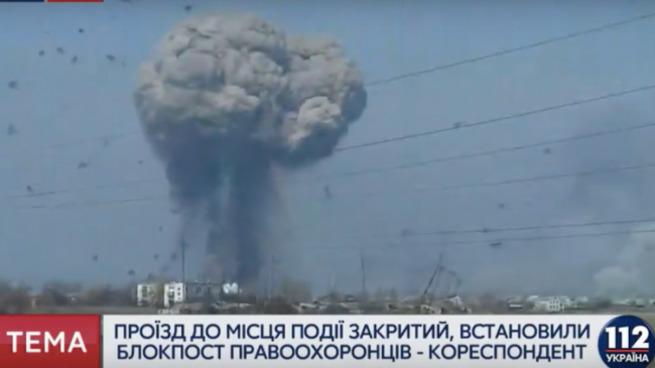 Взрыв боеприпасов: Украина останавливает транзитный газопровод из России