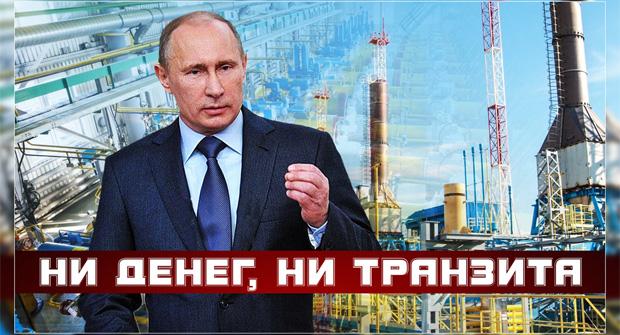 «Конец мучениям». Украина не…