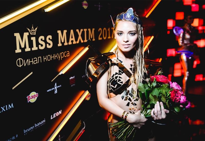 Горячие фото «Мисс Maxim — 2017» с Урала будоражат фантазию мужчин по всей России, и не только