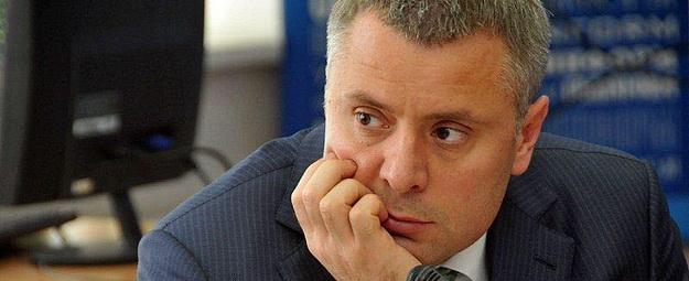 """У Витренко истерика из-за """"Северного потока-2"""""""