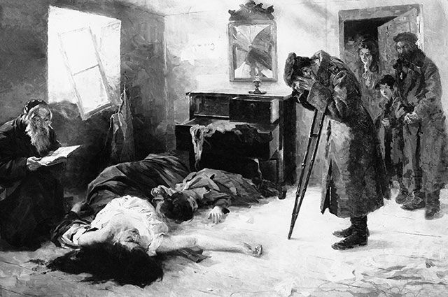 Русский стыд. Хроники еврейских погромов в России