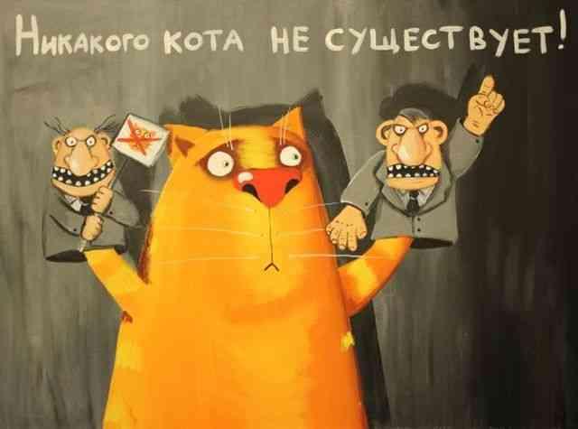 Александр Роджерс. И снова конспирология — Ротшильды и «Роснефть»