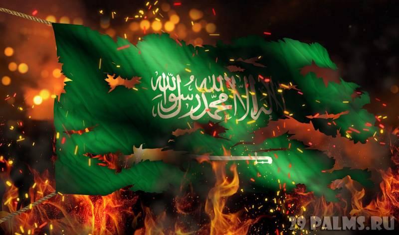 Саудовская Аравия: не до жир…