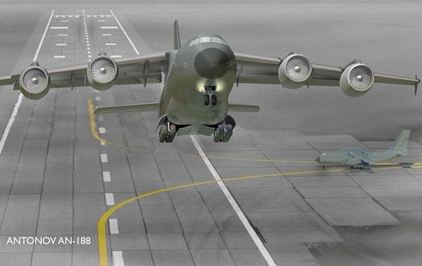 Одна из моделей Ан-188 будет оснащена американскими двигателями