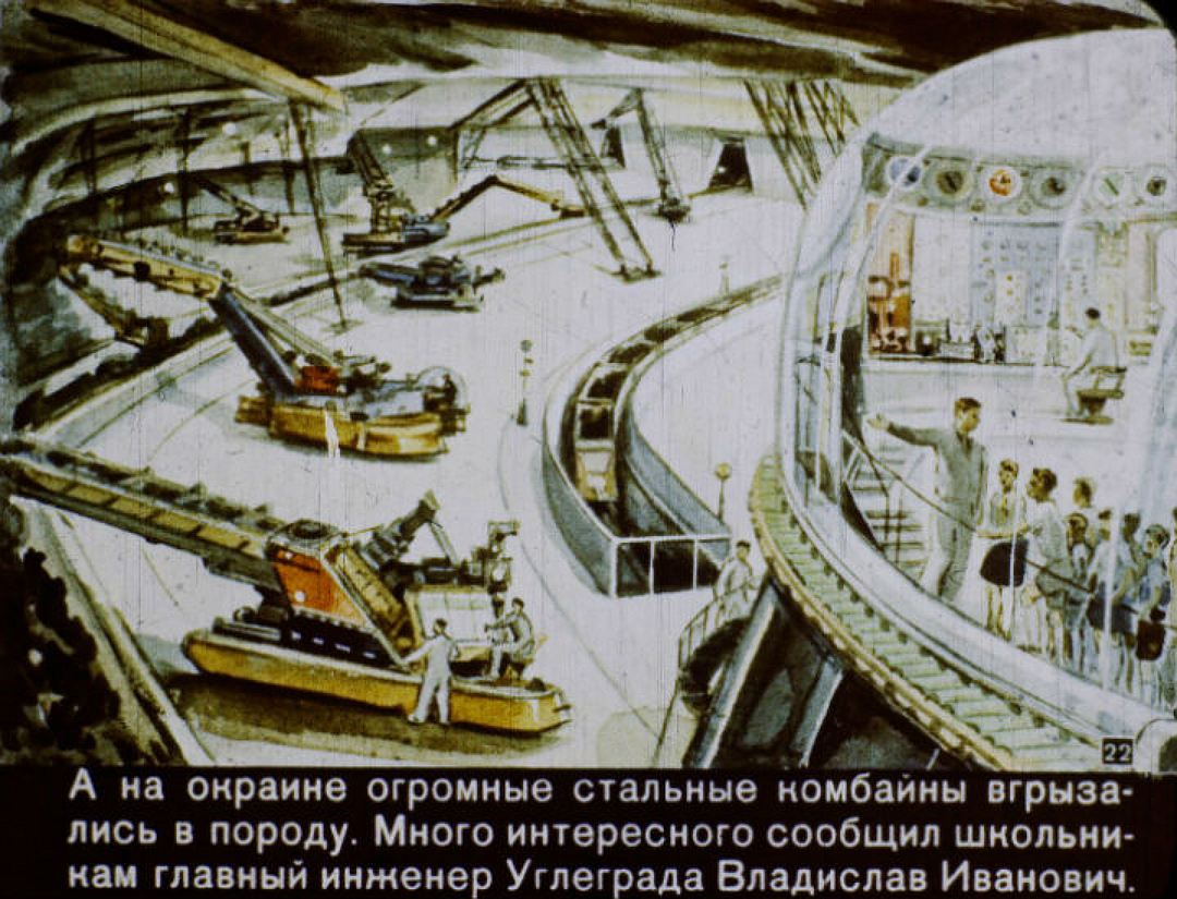 На окраинах подземного города. Фото: vk.com/id2118125.