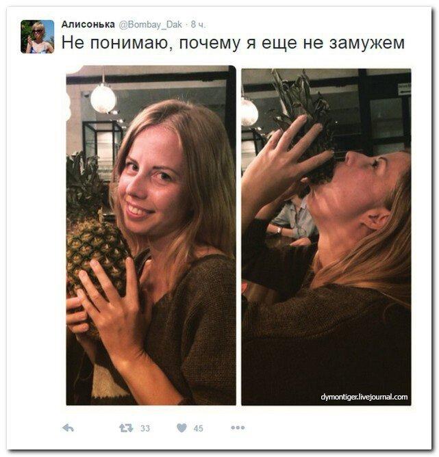 Смешные комментарии из соцсетей (30 фото)